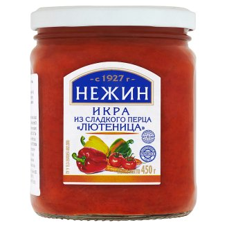 Nezhin Pepper Spread 450g