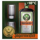 Jägermeister 700ml  + 2 Glasses