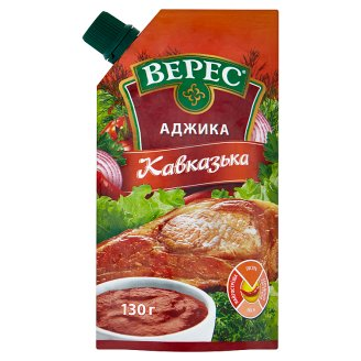 Veres Adžika Vegetable Sauce by Caucasian Way 130g