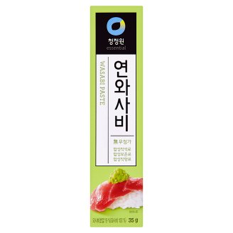Chung Jung One Wasabi Paste 35g