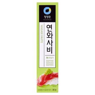 Chung Jung One Wasabi pasta 35g