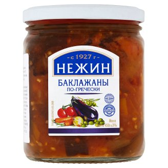 Nezhin Eggplant in the Greek Way 450g