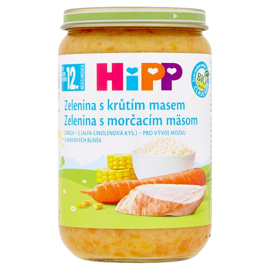 HiPP Organic Vegetables with Turkey Meat 220g