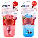 Philips Avent Cup with Straw 12m+