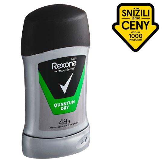 Rexona Men Quantum Dry Antiperspirant Stick 50ml