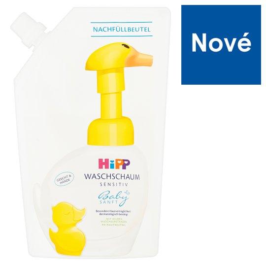 HiPP Babysanft Sensitive Washing Foam 250ml