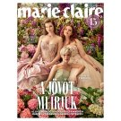 Mini Marie Claire havonta megjelenő női magazin
