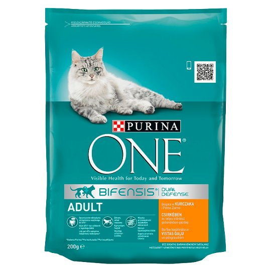 Purina One Adult Cat Dry Cat Food Rich in Chicken and Whole Grain 200 g