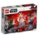LEGO Star Wars TM Elit testőr harci csomag 75225