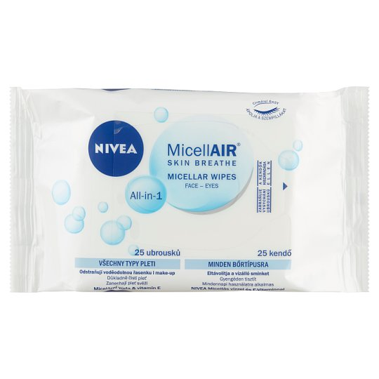 NIVEA Design Edition Stay Wonderful! 3in1 Nourishing Micellar Face Cleansing Wipes 25 pcs