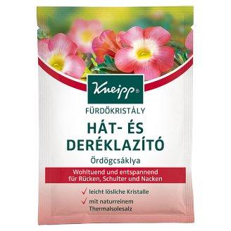 Kneipp Harpagophytum Back and Waist Relaxant Bath Salt 60 g
