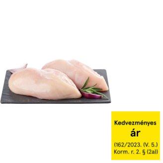 Fresh Chicken Breast Fillet