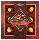 Szerencsi Hand Made High Quality Dark Chocolate Covered Sour Cherries with Liquor 160 g