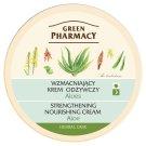 Green Pharmacy Strengthening Nourishing Cream with Aloe 150 ml