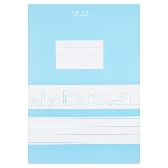 12-32 3rd Grade Lined Exercise Book