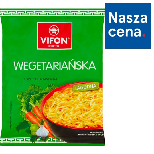 Vifon Vegetarian Instant Noodle Soup 70 g