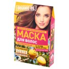 Fitocosmetic Organic Oil Maska do włosów na bazie oleju arganowego 3 x 30 ml