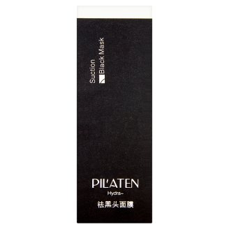 Pil'aten Remove Blackheads and Pore Cleansing Mask 60 g