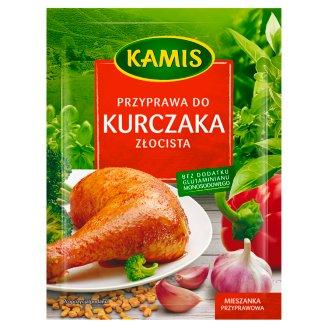 Kamis Chicken Golden Seasoning Spice Mix 30 g