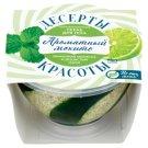 Fitocosmetic Aromatic Mojito Anticellulite Body Scrub 220 ml