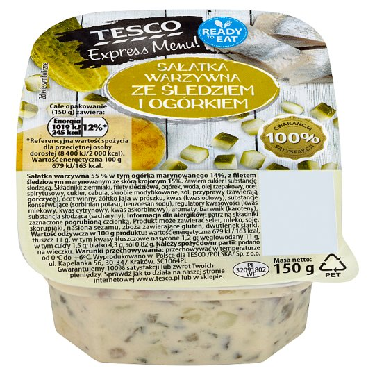 Tesco Express Menu! Vegetable Salad with Herring and Cucumber 150 g