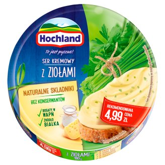 Hochland Cream Cheese in Portions with Herbs 200 g