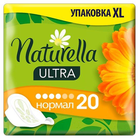 Naturella Ultra Normal Calendula Tenderness Podpaski x20