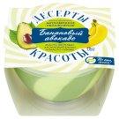 Fitocosmetic Banana Avocado Instantly Moisturizing Hair Mask 220 ml