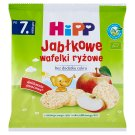 HiPP BIO Apple Rice Wafers after 7 Months Onwards 30 g