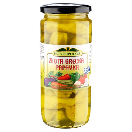 Kostopulos Golden Greek Paprika 440 g
