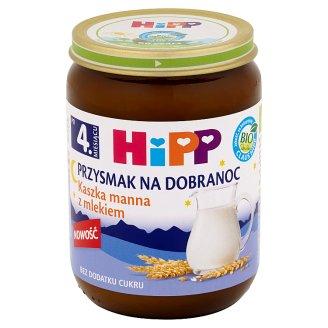 HiPP BIO Przysmak na Dobranoc Semolina with Milk after 4. Months Onwards 190 g