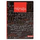 Dan-Mark Mathematics A5 60 Pages Subject Notebook