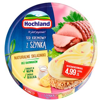 Hochland Cream Cheese in Portions with Ham 180 g (8 Pieces)