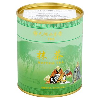 THS Matcha Green Tea 80 g