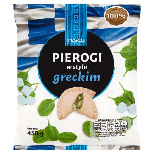 Tesco Greek Style Dumplings 450 g