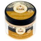 Bania Agafii Honey Body and Hair Soap 300 ml