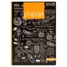 Dan-Mark Biology A5 60 Pages Subject Notebook