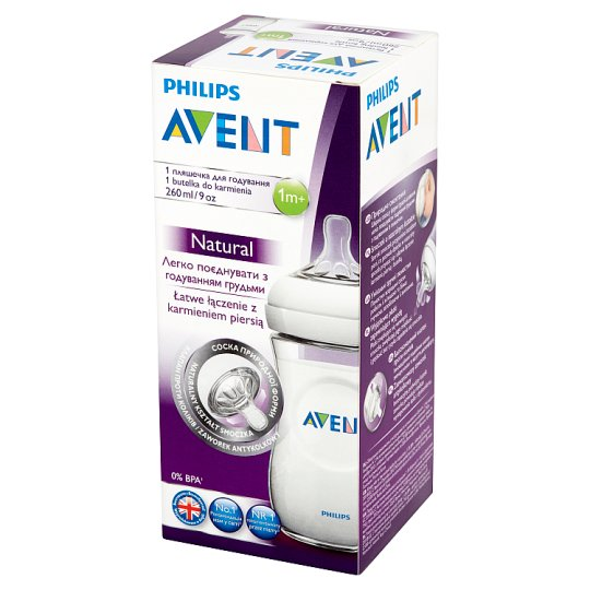 Avent Natural Feeding Bottle from Birth 125 ml