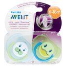 Avent Animal Soothers 6-18 Month 2 Pieces