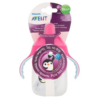 Avent Spout Cup after 18 Month 340 ml