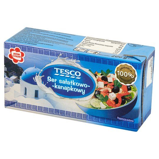 Tesco Salad-Sandwich Cheese 200 g