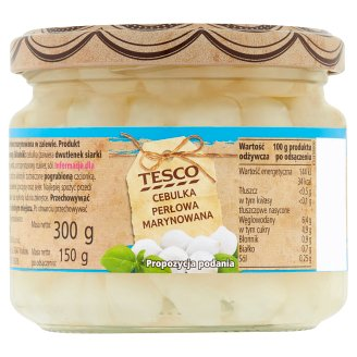 Tesco Marinated Pearl Onion 300 g