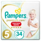 Pampers Premium Care Pants, R5, 34 pieluchomajtek