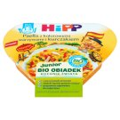 HiPP BIO Junior Paella with Vegetables and Chicken for Children 1-3 Years 250 g