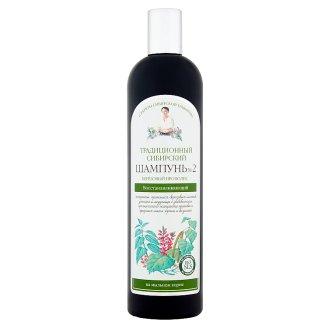 Tradycyjny syberyjski szampon nr 2 brzozowy propolis regenerujący 550 ml