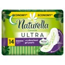 Naturella Ultra Night Camomile Sanitary Towels x14
