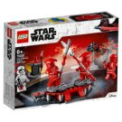 LEGO Star Wars Elite Praetorian Guard Battle-pack 75225