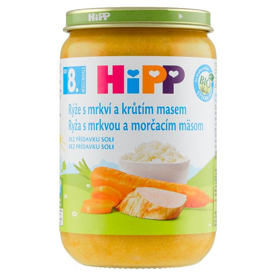 HiPP Organic Rice with Carrots and Turkey Meat 220 g