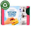 Tesco Kitchen Sponges Hand Grip 2 pcs