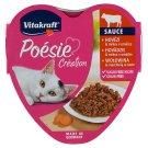 Vitakraft Poésie Sauce + Beef & Carrots in Sauce 85 g